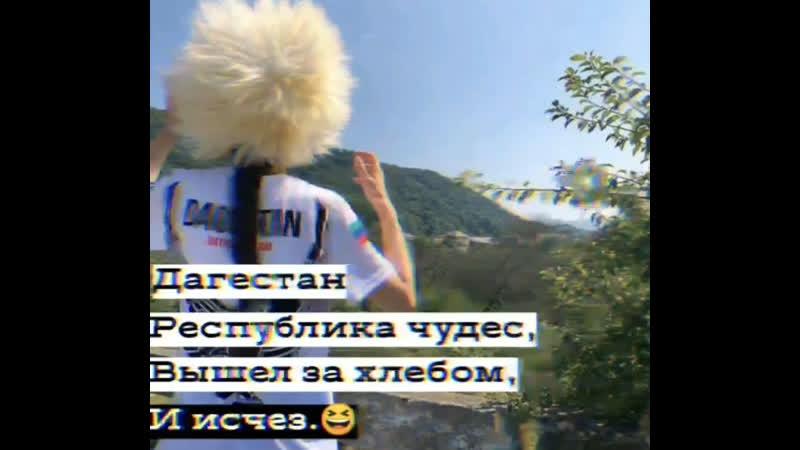 Дагестан страна чудес