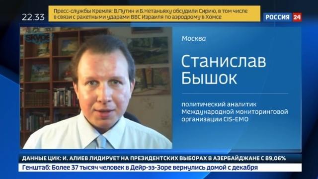 Новости на Россия 24 • Журналистке RT отказали в визе США и не дали получить награду за фильм про Сирию