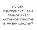 Наталья Бантеева фото #24