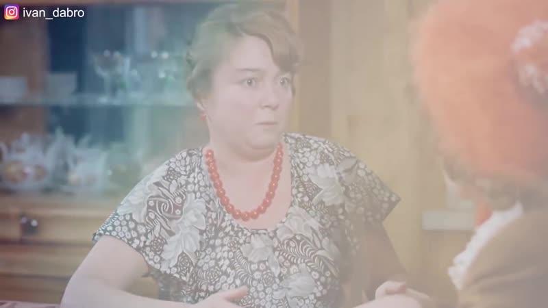 Любовь и голуби клип от группы Дабро Dabro 1080p