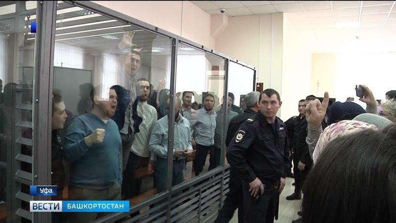 В Уфе вынесли приговор двенадцати членам террористической группировки «Хизб ут-Тахрир»