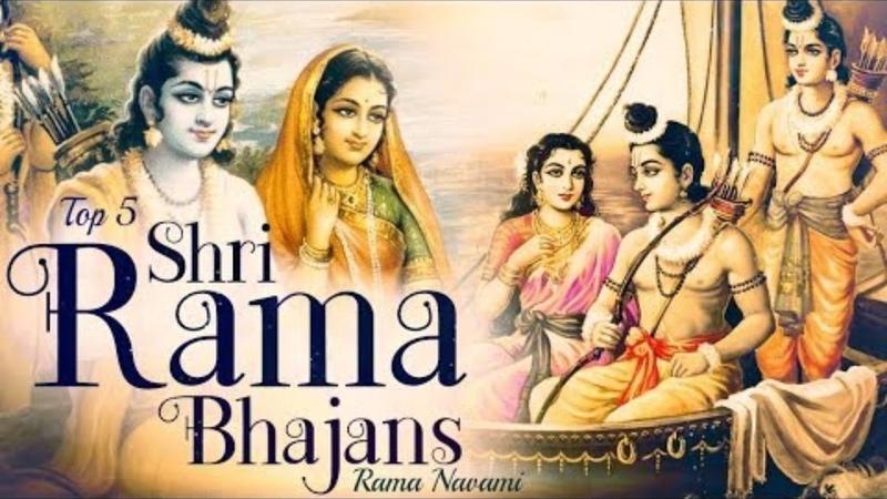 LIVE Ram Navmi Special 2020 राम नवमी स्पेशल Raghupati Raghav Raja Ram Hare Krishna Hare Rama