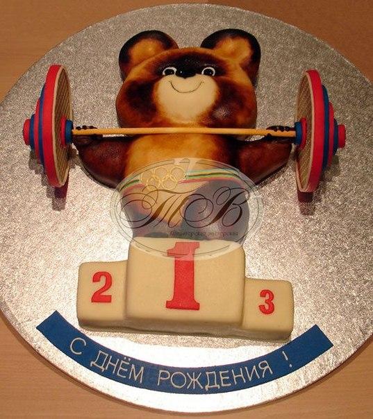 того, поздравления с днем рождения спортсмена бег числу необходимой