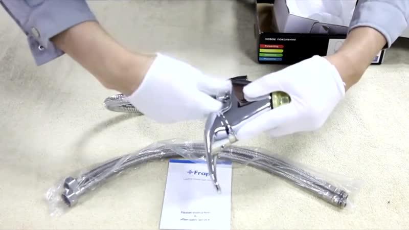 Латунный смеситель для кухни с гибким изливом Frap