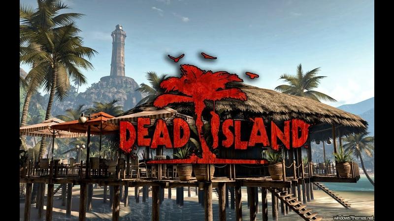 Dead Island 11 Руссо туристо