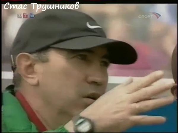 Зенит 2-1 Рубин / 20.05.2007 / Премьер-Лига
