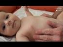 Как делать массаж младенцу в домашних условиях Детский массаж