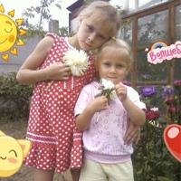 Фотография профиля Любови Ивановой ВКонтакте