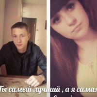 Ангелина Некрасова