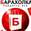 Барахолка | Катав-Ивановск