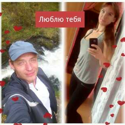 Александр Донов
