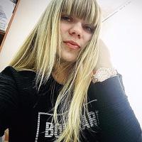 Судженко Валентина