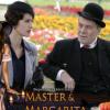 Master I-Margarita