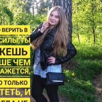 Фотография страницы Марины Хвостенко ВКонтакте