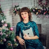 Лилия-Азатовна Иванова-Багаманова