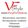 VFStyle