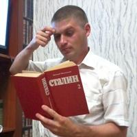 Фотография Григория Емельянова ВКонтакте