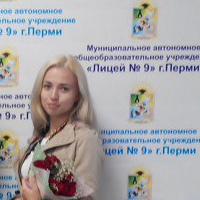 Lyubov Arkadyevna