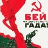 Anti Fashizm