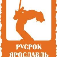 Логотип РУСРОК Ярославль