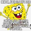 Хабибулин Вася