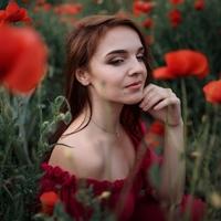Личная фотография Анастасии Ракитиной