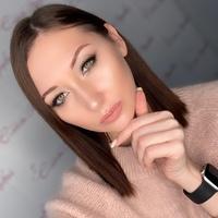 Личная фотография Елены Ярцевой
