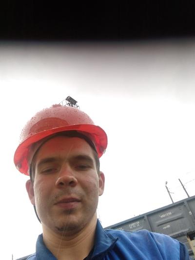 Артем, 24, Raduzhnyy