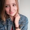 Сальникова Наташа