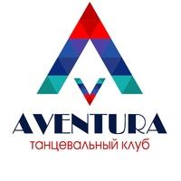 Логотип AVENTURA танцы САЛЬСА/БАЧАТА/РЕГГЕТОН