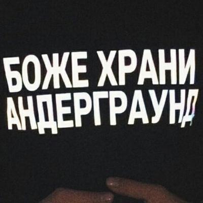 Андрей Бустеров