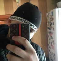 Ярослав Шипицин