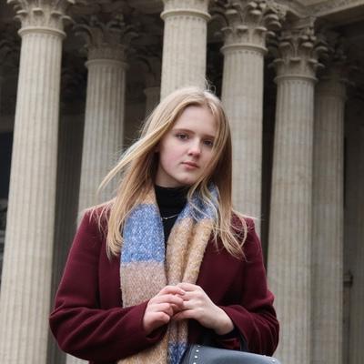 Елизавета, 18, Pushkin