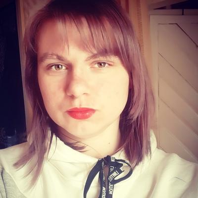 Ekaterina, 26, Uzda