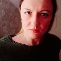 Екатерина Пыхтеева