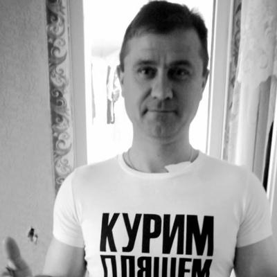 Дмитрий, 38, Taganrog