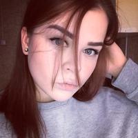 Katerina  Romanova
