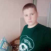 Егор Трубинский