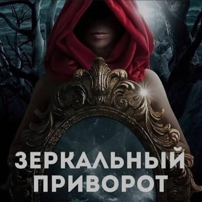 Милена Милая