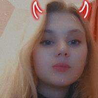 Полина Камелина | Москва