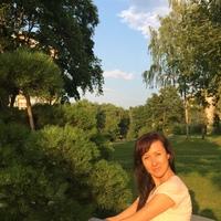 Елена Вершинина