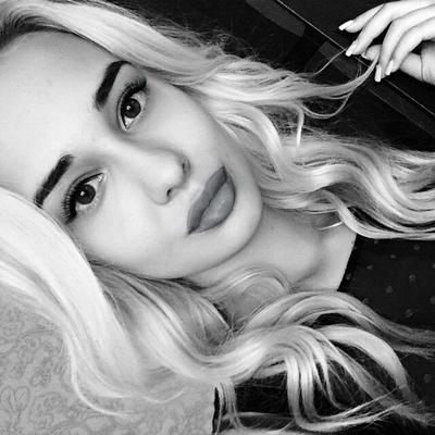 Татьяна Ромашева