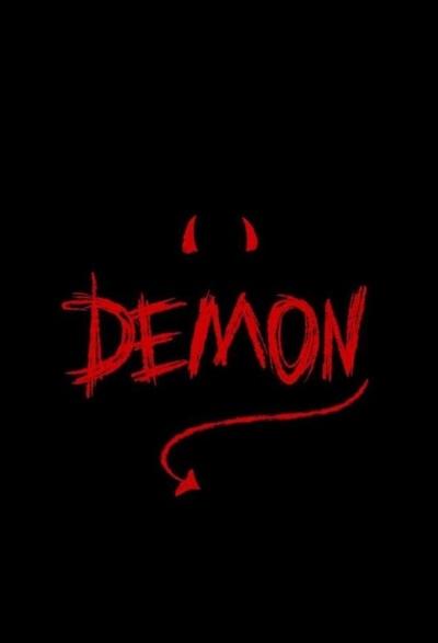 Твой-Личный Демон