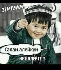 Тугельбаев Азамат