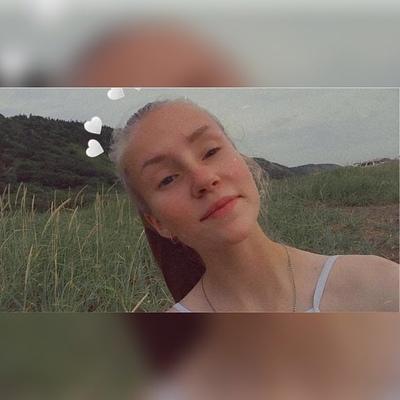 Софья Журавлёва