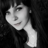 Леся Делова