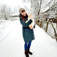 Фотография страницы Тани Зайцевой ВКонтакте