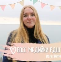 Katya  Bekker