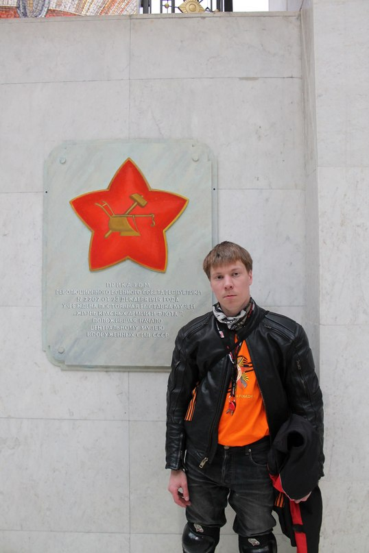 Валера Смирнов   Москва