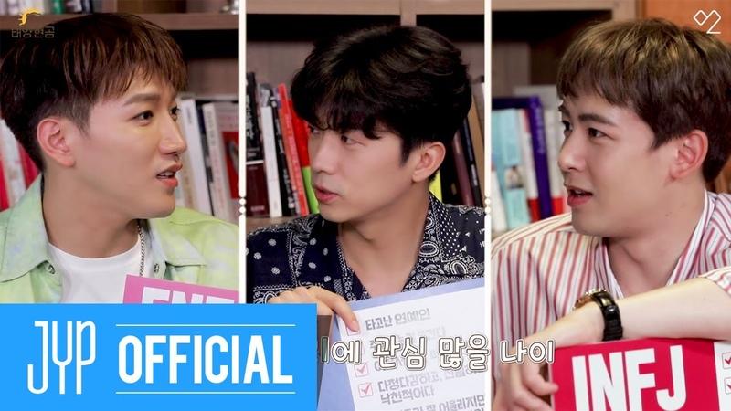 [Видео] 200417 Никкун, Джун Кей и Уён @ 태양현곰 Ep. 01 - Over 2PM